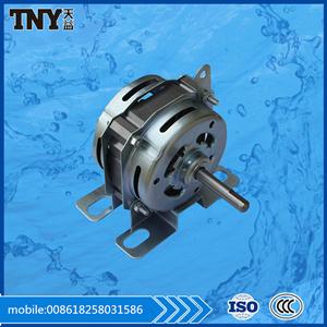 Motor for Washing Machine Shaft Screw