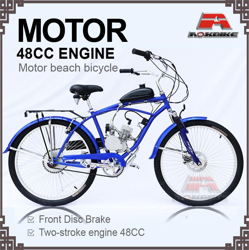 48cc Engine 26 Inch Motor Chopper Bicycle (MB-04)