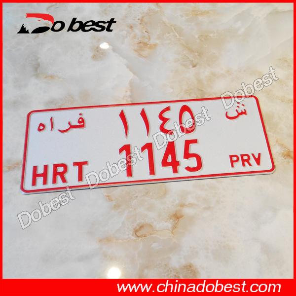 Custom Embossing Decorative Car License Plate