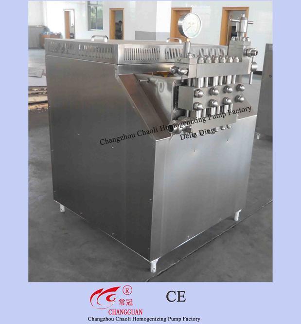 22kw 2stage High Pressure Homogenizer for Milk (GJB3000-25)