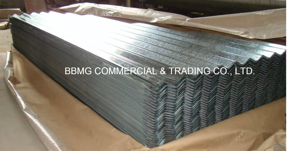 Qualified China Gi Corrugated Sheet Wholesale Supplier