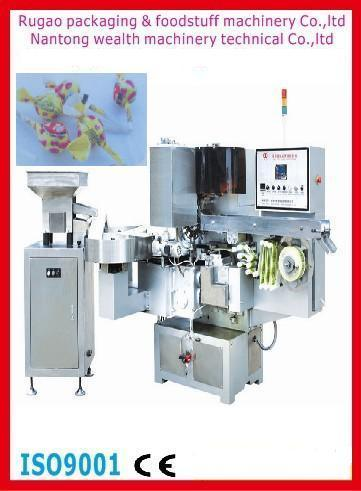 SNB-300 Double Twist Lollipop Wrapping Machine