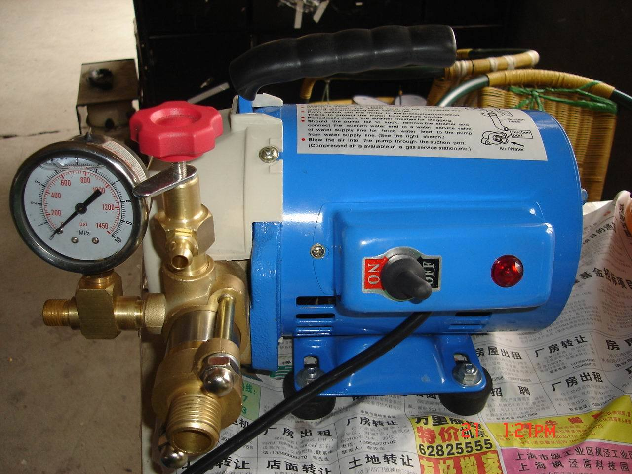 Electic Pressure Testing Pump Series