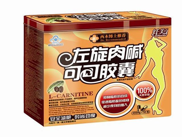 cambogia extract dr oz Nutrition Garcinia Cambogia Extract Reviews
