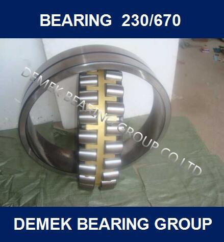 SKF Spherical Roller Bearing 230/670 Cak/W33
