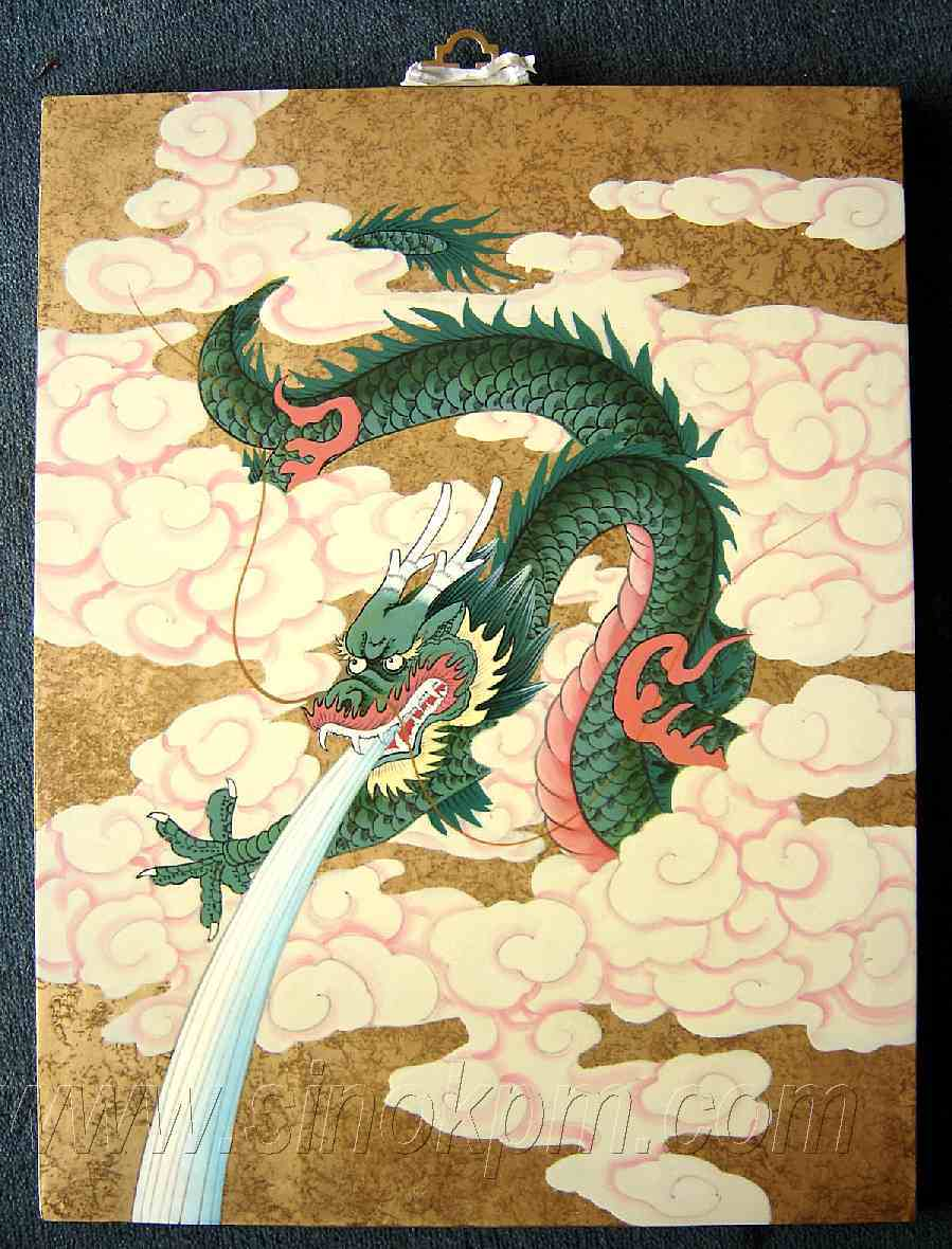 Your favourite artists david icke 39 s official forums for Chinese mural art