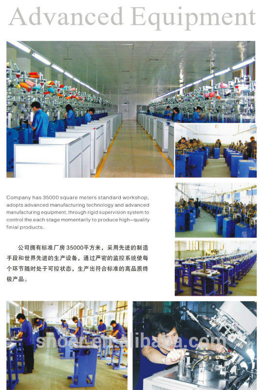 WSD-6FP Automatic Sock Knitting Machine for Sale