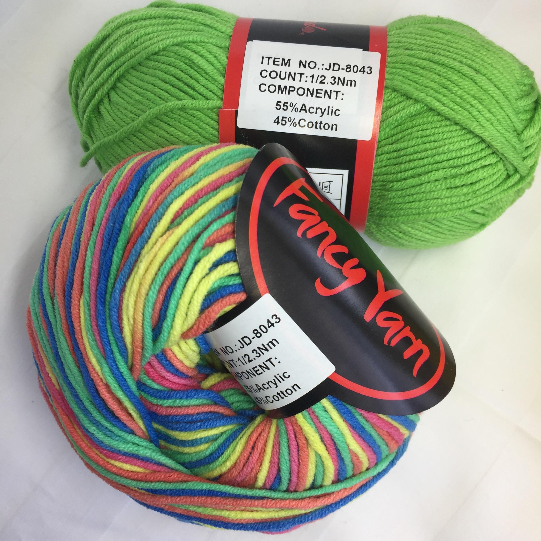 Acrylic Cotton Blended, Handknitting Yarn, Crochet Yarn, Baby Yarn, Fancy Yarn (JD-8043)