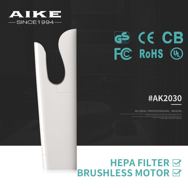 AK2030 ABS Plastic Hotel School Restroom Bathroom Washroom Hygienic Dual Air Jet Hand Dryer