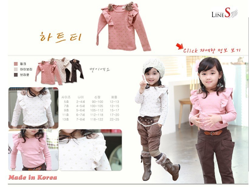 Girls′ Long Sleeve Cotton T-Shirt