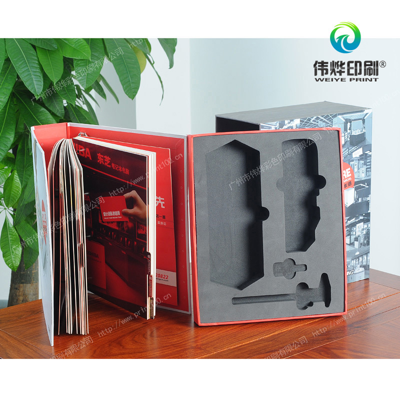 Promotional Paper Packaging Gift Box Printing (with Customized Logo)