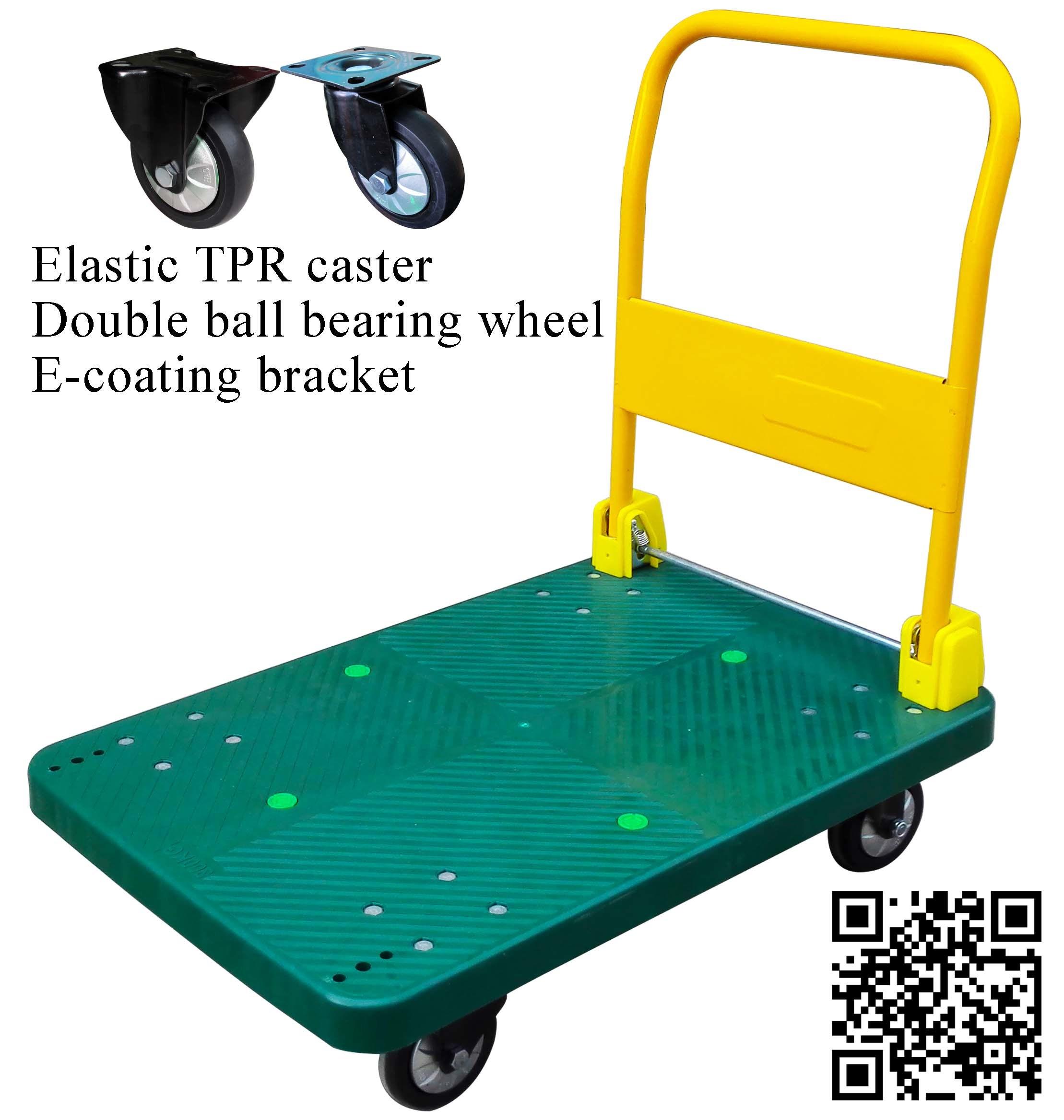 Dark Green Plastic Platform Hand Truck