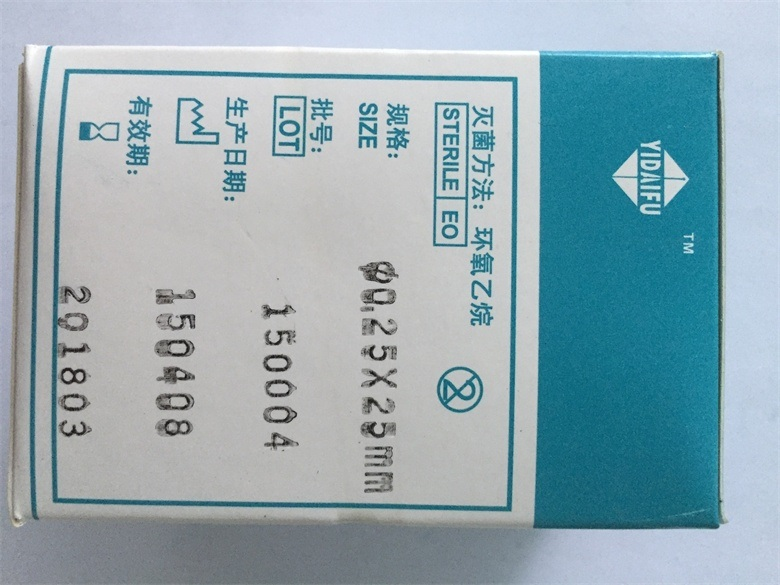 Disposable Needle with Guide Tube