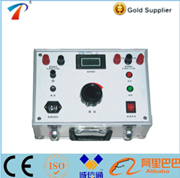 High Voltage Switch Operating Test Equipment (HVS-I)