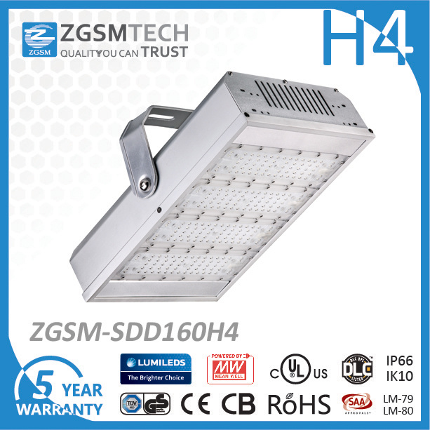 LED Tunnel Light 160W Replace Sodium Lamp