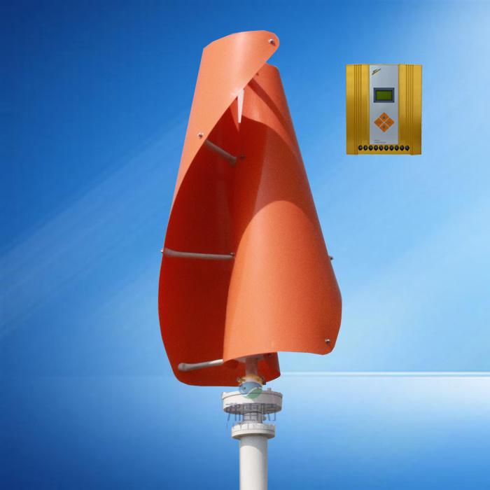100-300W Vertical Wind Turbine with MPPT Hybrid Controller