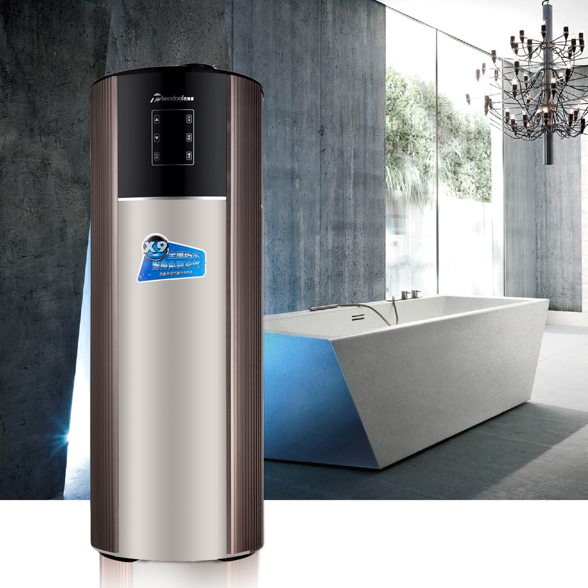 New 150L to 300L X9 WiFi Control Heat Pump Hot Water, Hybrid Water Heater Products