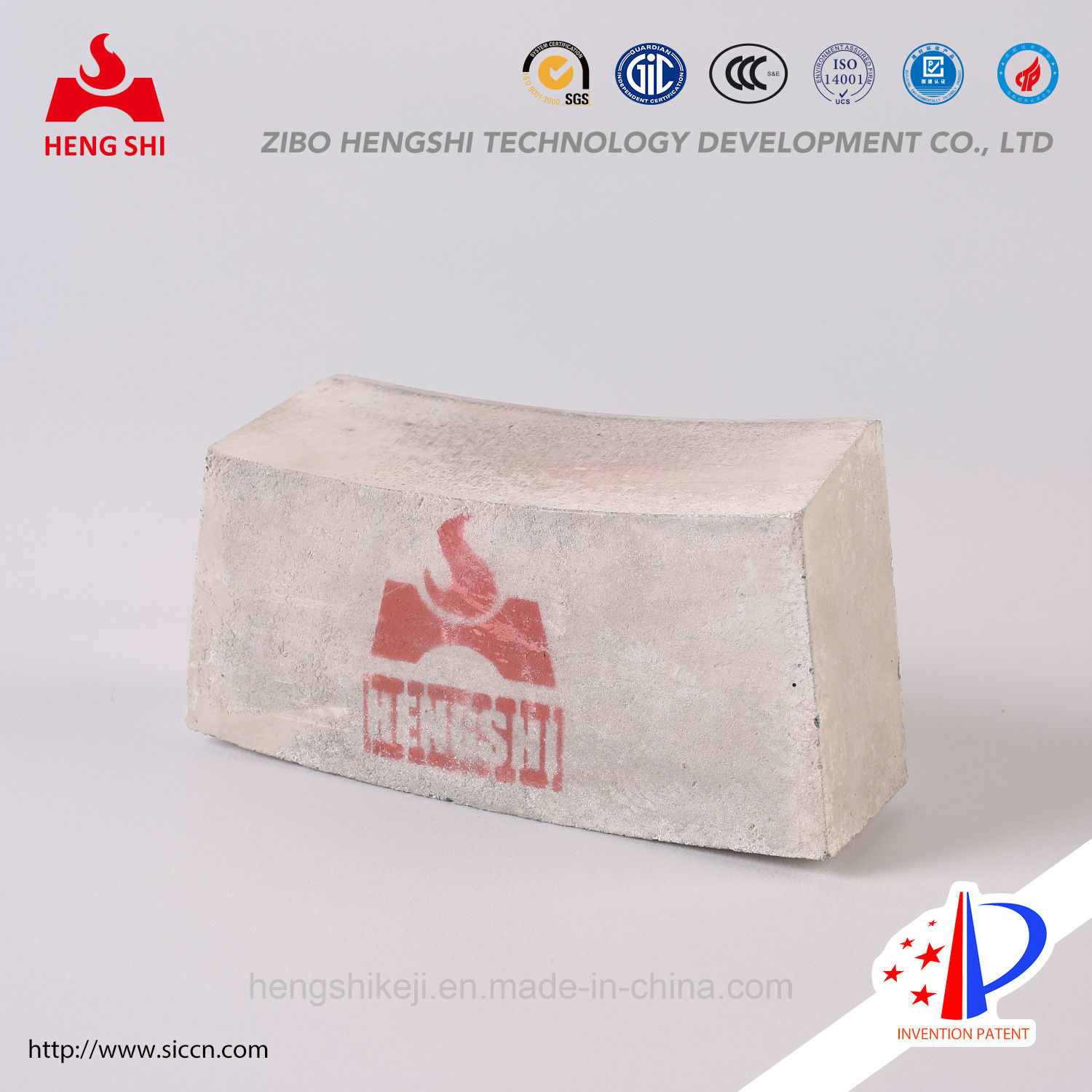 LG-10 Silicon Nitride Bonded Silicon Carbide Brick
