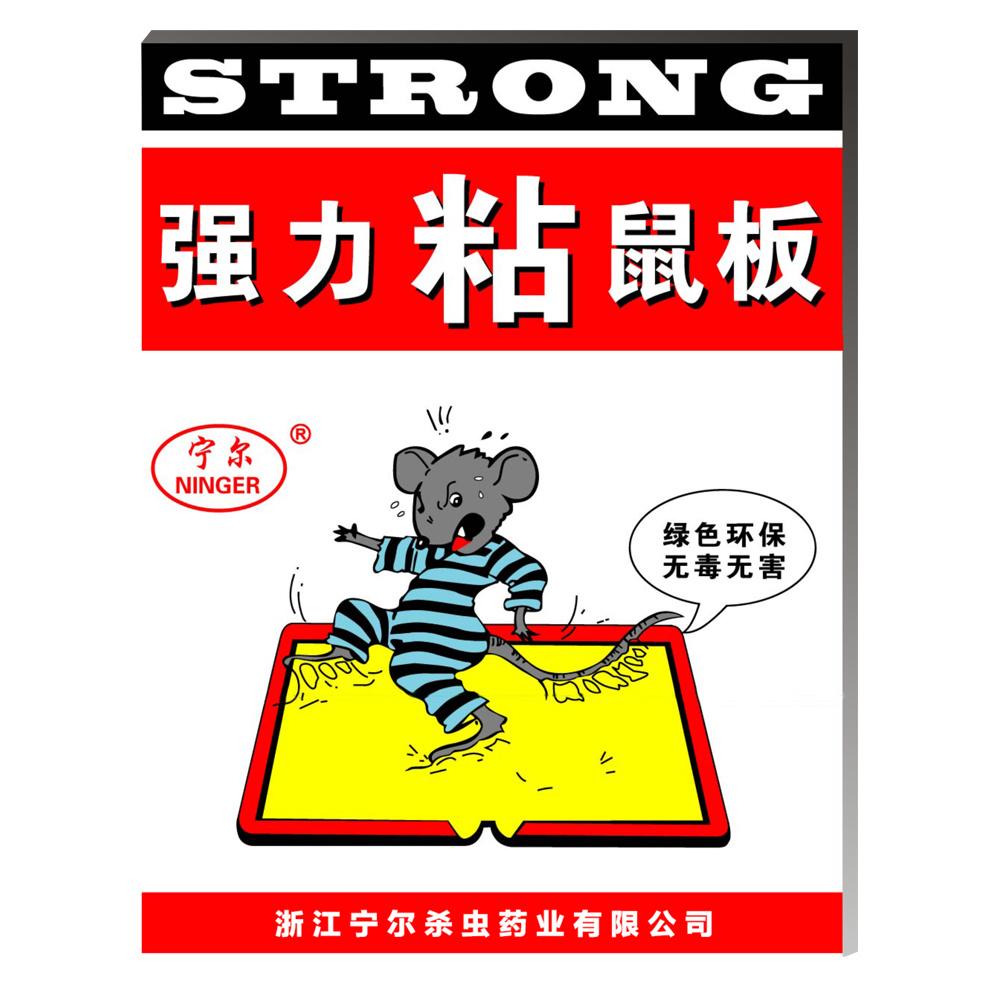 Top Sale Sticky Board Mouse&Rat Glue Trap