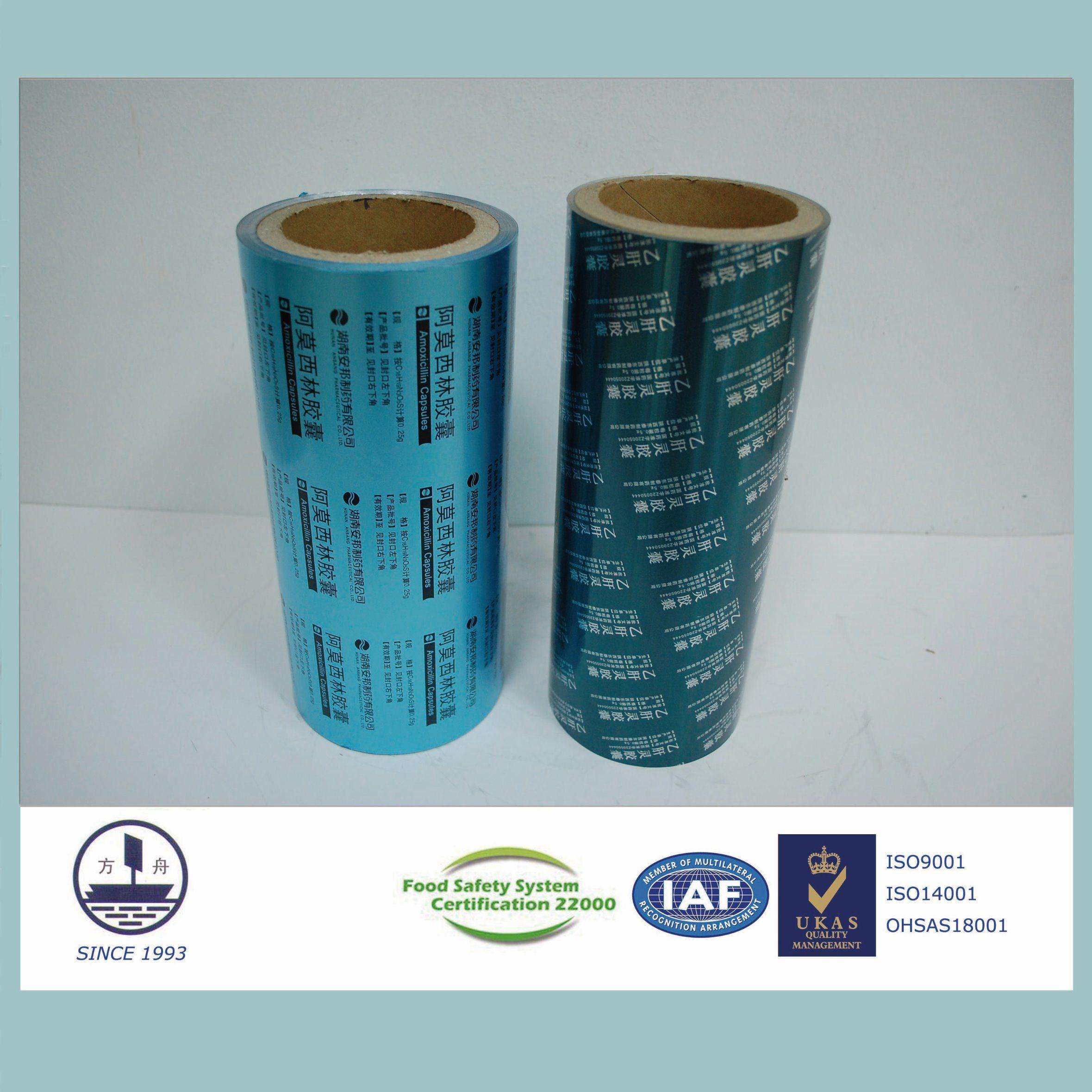 Aluminum Foil for Pharmaceutical Packaging Alloy 8011 H18