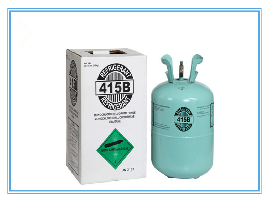 High Purity Air Conditioning Refrigerant Gas R415b