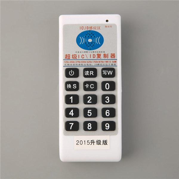 Handheld 125kHz RFID Copier