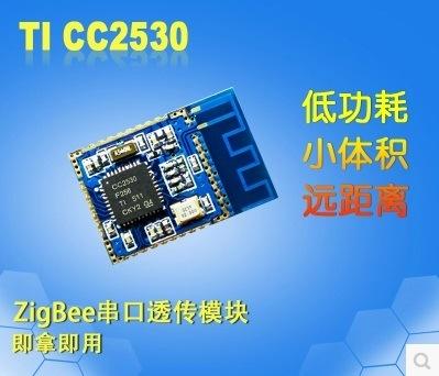 Cc2530 Wireless Zigbee Module Transmission 100~1km