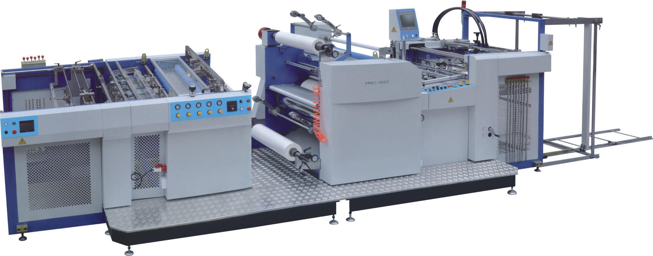 Automatic High Speed Dry Laminating Machine (SAFM-920B)