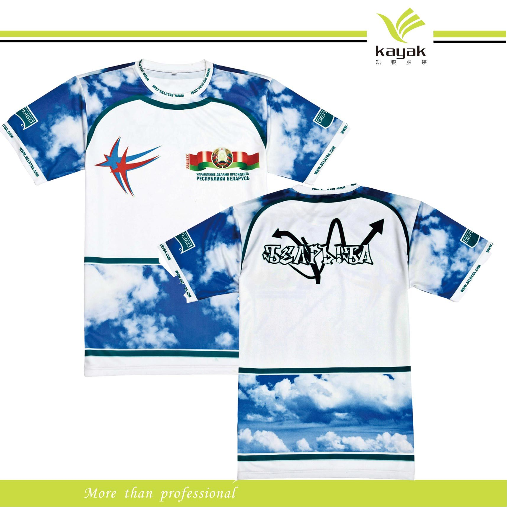 China custom sport fabric dry fit full sublimation T shirt printing china
