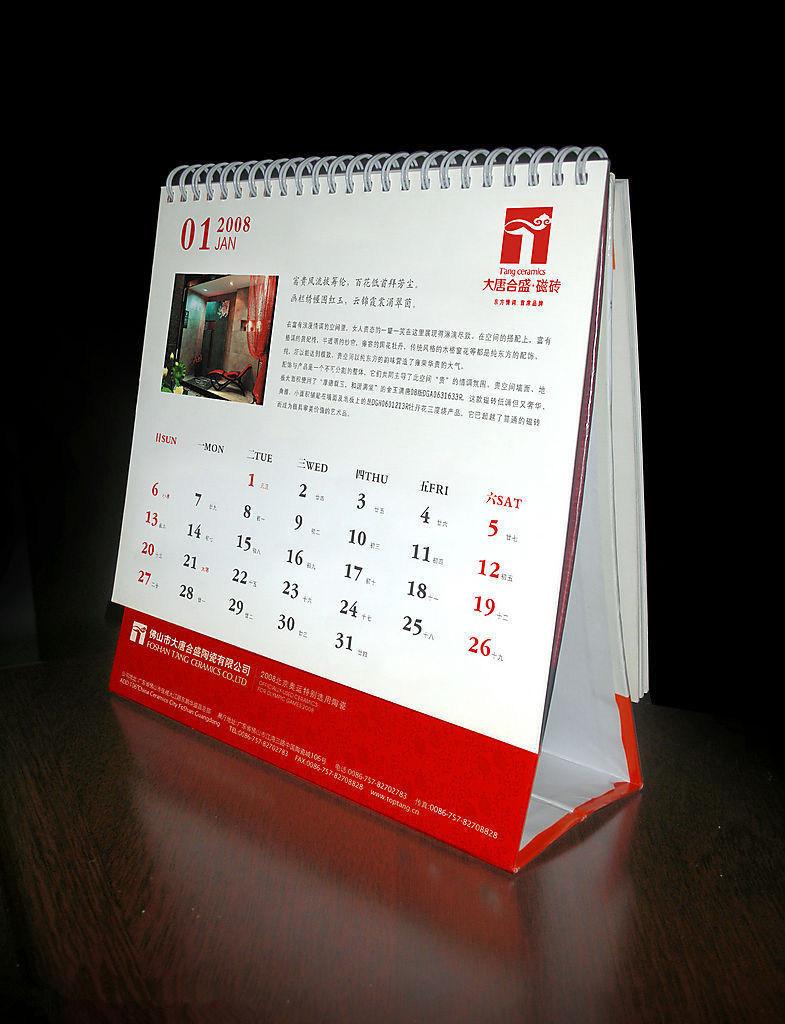 Table Calendar Design : China weekly paper table calendar printing