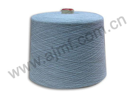 Mercerized Wool Yarn/Knitting Wool Yarn