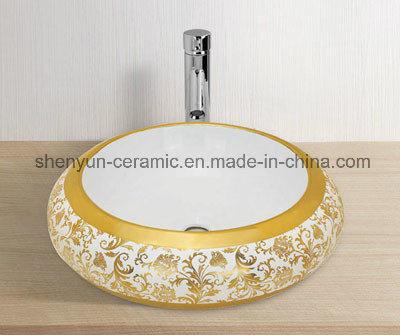 Round Ceramic Basin Color Bathroom Basin (MG-0047)