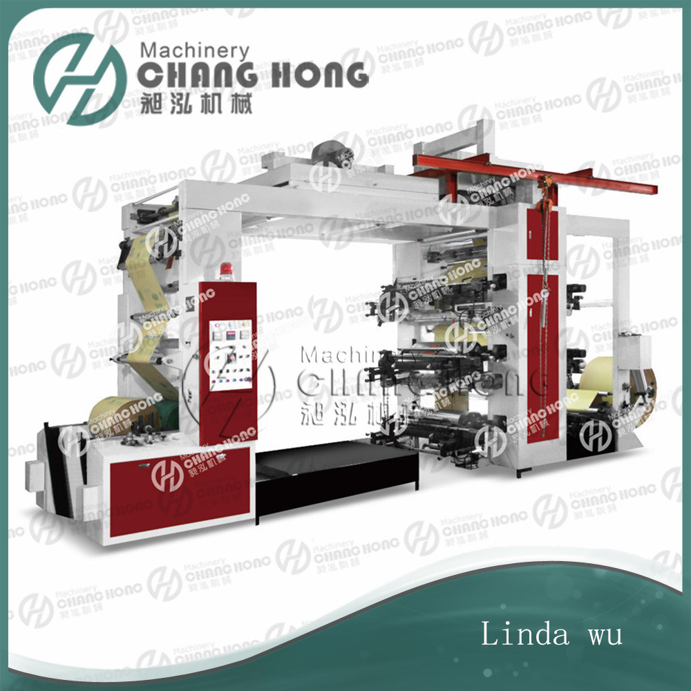 Paper Board Roll Paper Flexo Printing Machine (CJseries)