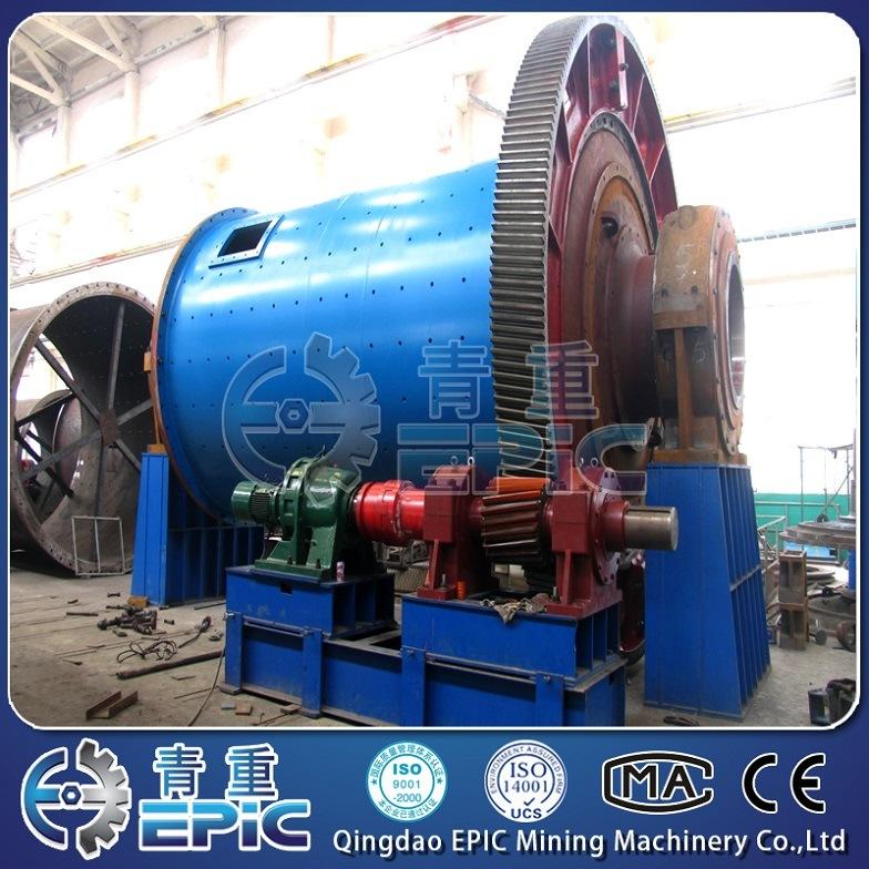 Cylinder Energy-Saving Overflow Ball Mill (MQYg)