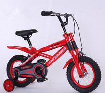 Beach Cruiser Children Aluminium Bike