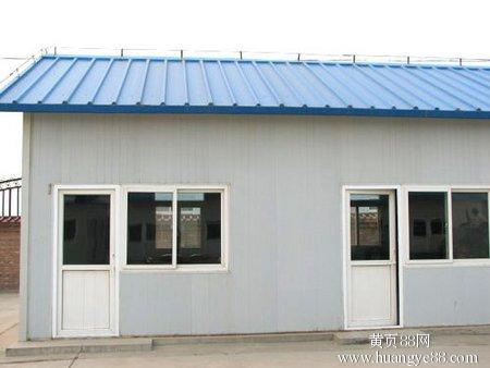China Wiskind Green Light Steel Prefabricated Apartment