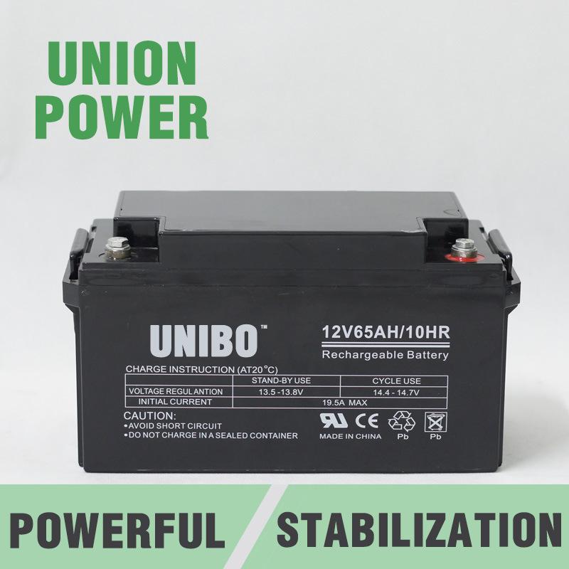 VRLA Battery 12V65ah Rechargeable AGM Lead Acid Car Battery