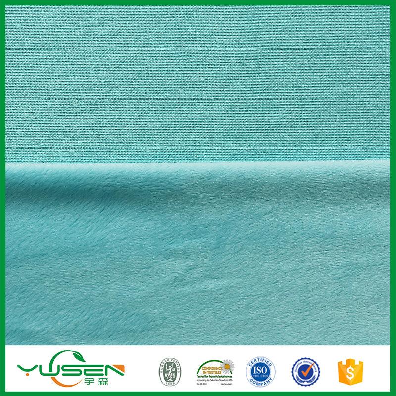 China Wholesale Plain Velvet Fabric for Dresses