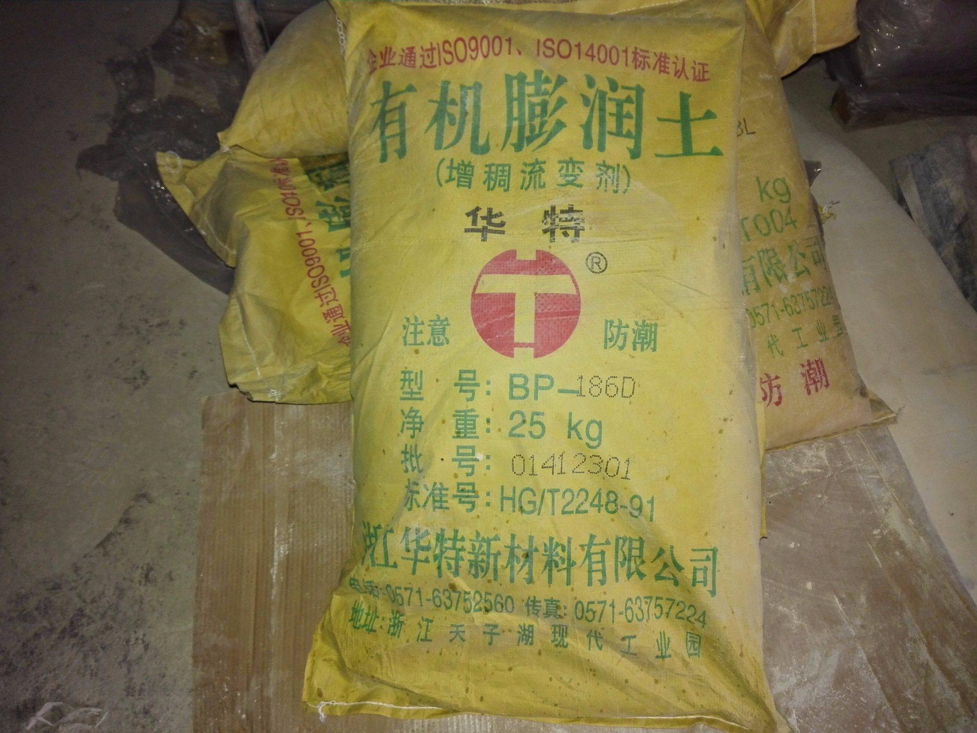 Organic Bentonite, Bp-186, High Quality