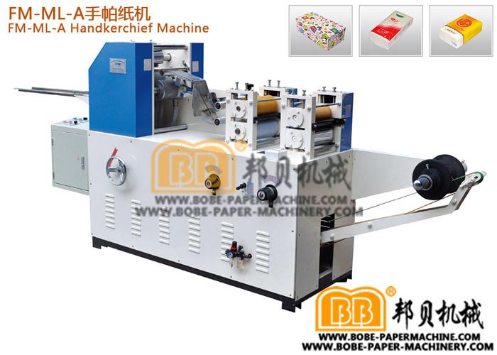 FM-Ml-a Handkerchief Machine, Paper Machine, Paper Machinery, Bobe-Paper Machine