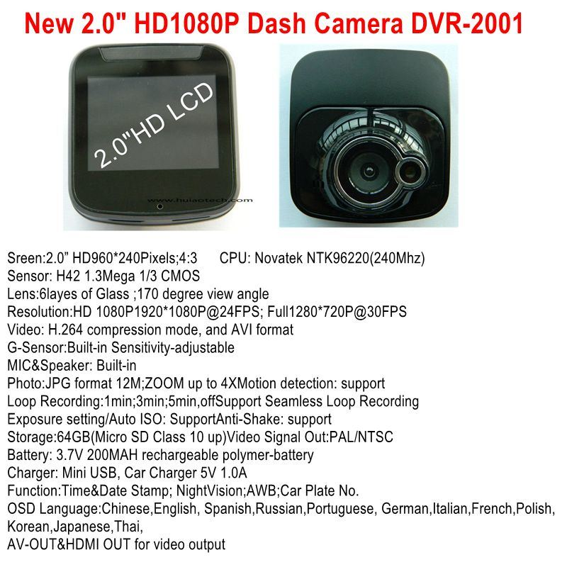 "Cheap Private 2.0"" Car DVR with HD1080p Camera, 5.0mega CMOS, Builit-in G-Sensor, with Night Vision, Digital Video Recorder DVR-2001"