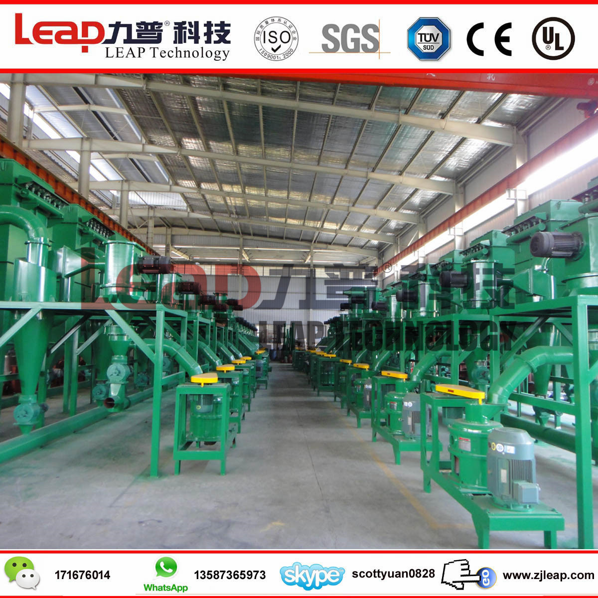 Ce Approved Superfine Synthetic Graphite Spheroidization Grinding Mill