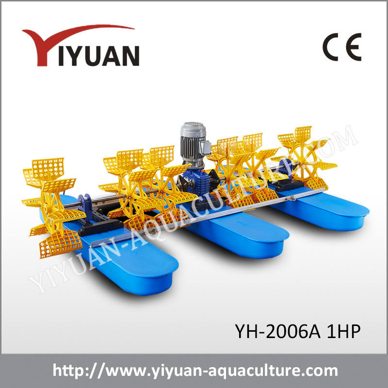 Yh-2006A 6 Paddles Shrimp Farming Equipment, High Quality Aquaculture Equipment