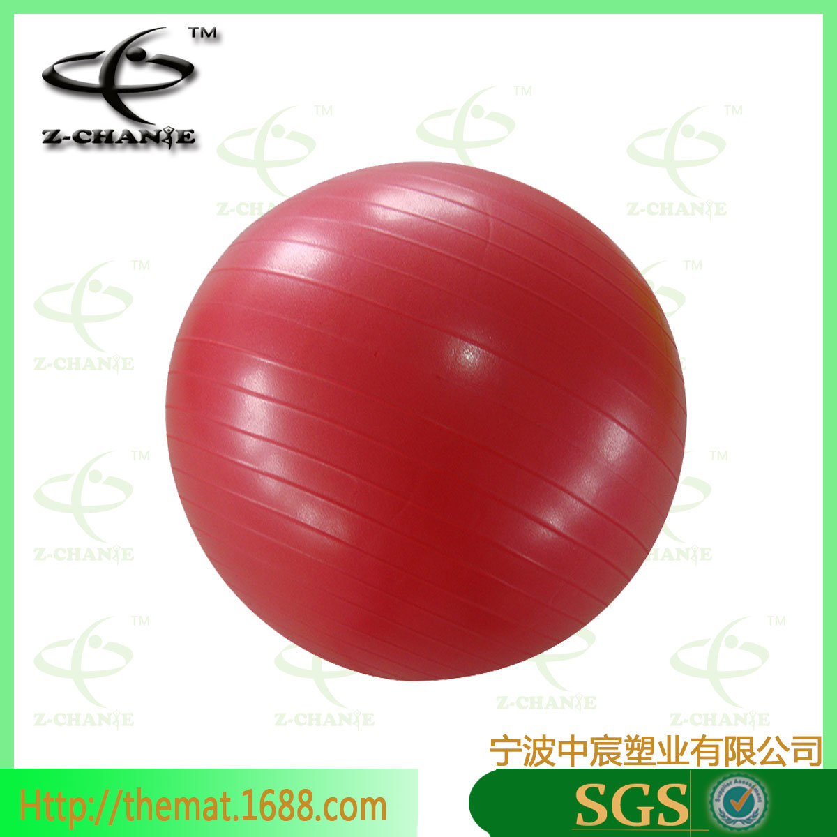 Environment-Friendly Training PVC Yoga Ball Fitness Ball