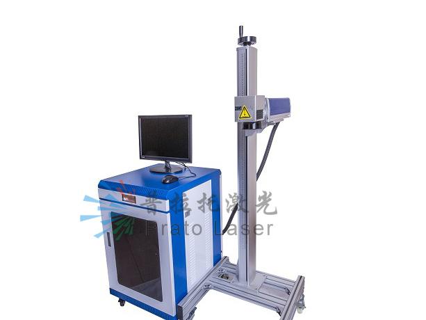 Magnesium Alloy Laser Marking Machine/Aluminium Alloy Laser Engraving Machine