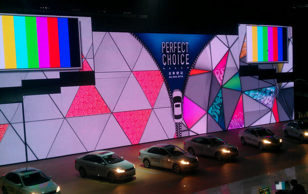 Hot Sase SMD LED Display Screen (P3.75) , (300square meters case in Shenzhen Auto Show) , Indoor Exhibition LED Displays, LED Video Wall/Panles/TV, Rental Use