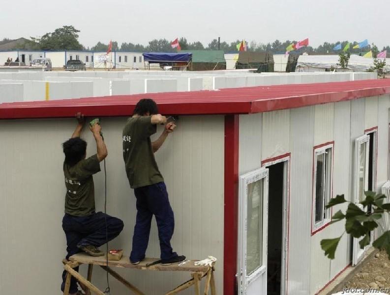 Fast Construction Prefab Low-Rent Buildings