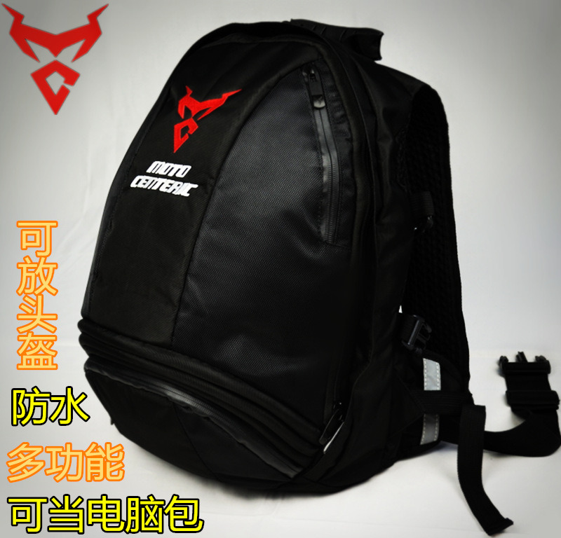 Waterproof Motorcycle Cycling Sports Travelling Backpack with Helmet Pocket