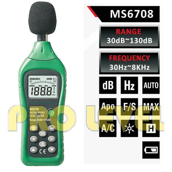 Professional Digital Sound Level Meter (MS6708)