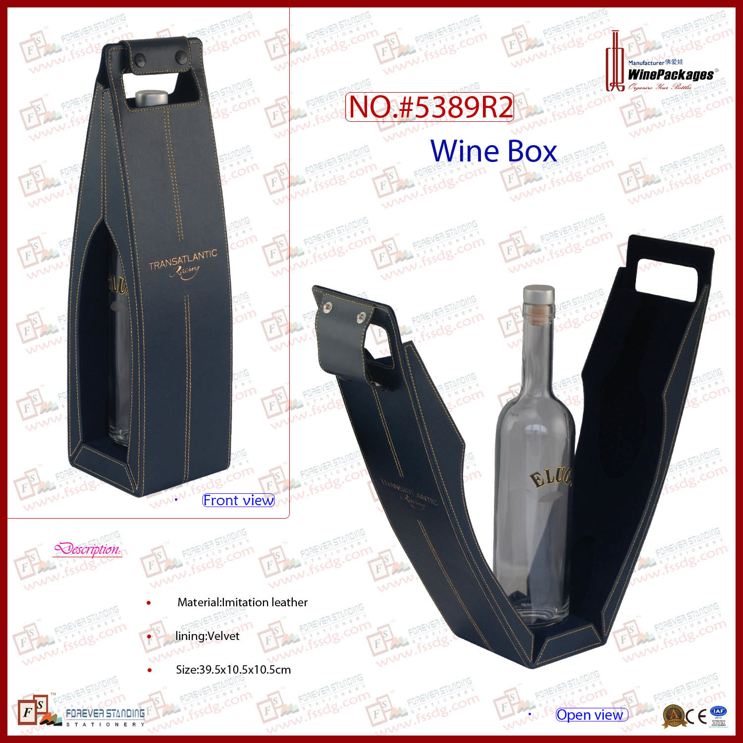 Elegant PU Leather Plastic Mold Wine Box (5389R10)